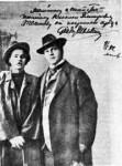 М. Горький и Ф. Шаляпин. Певец подарил этот снимок со своим автографом известному московскому писателю Н. Телешову.
